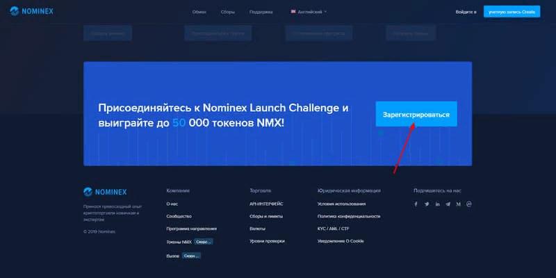 Nominex.com