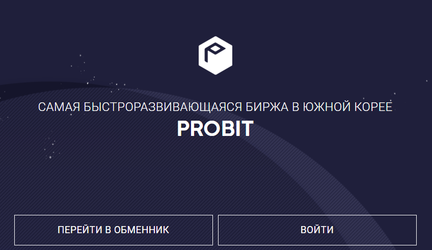 probit-
