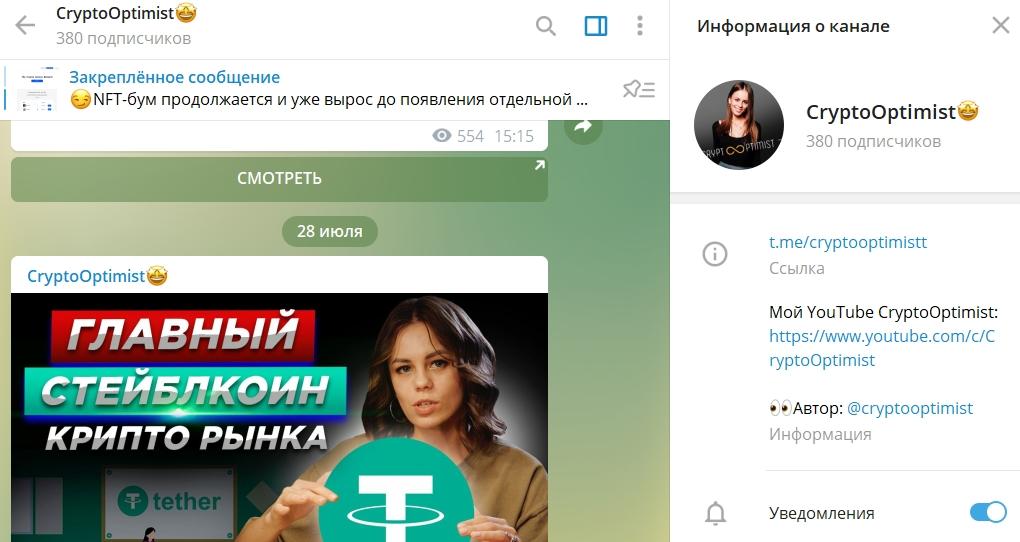 Телеграм-канал Анны Плешковой