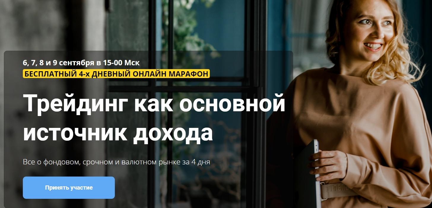 Сайт финансиста Дарьи Калининой