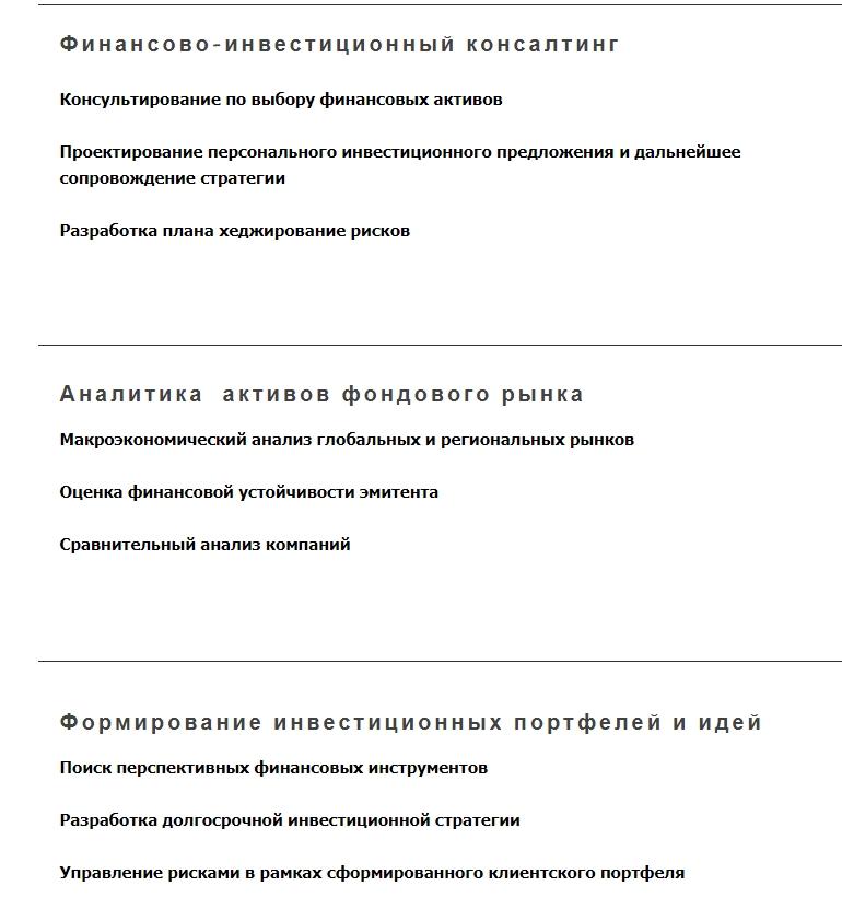 Проект трейдера Артура Терегулова