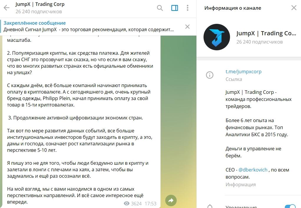 Телеграм-канал David Berkovich