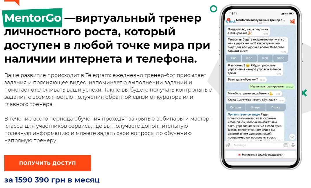проект финансиста в Телеграм-канале