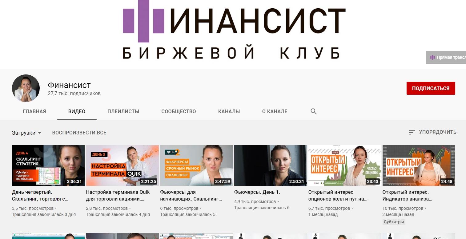 Канал на Ютубе Дарьи Калининой