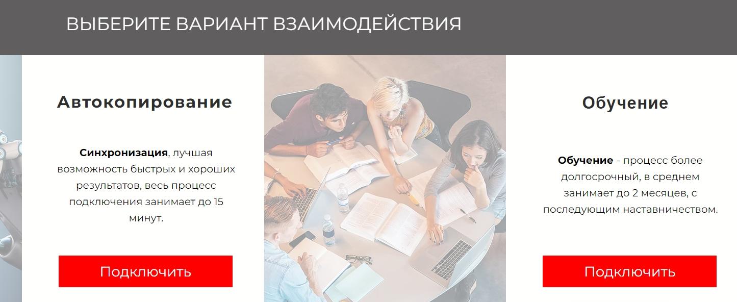 Предложения от трейдера Алексея Смирнова