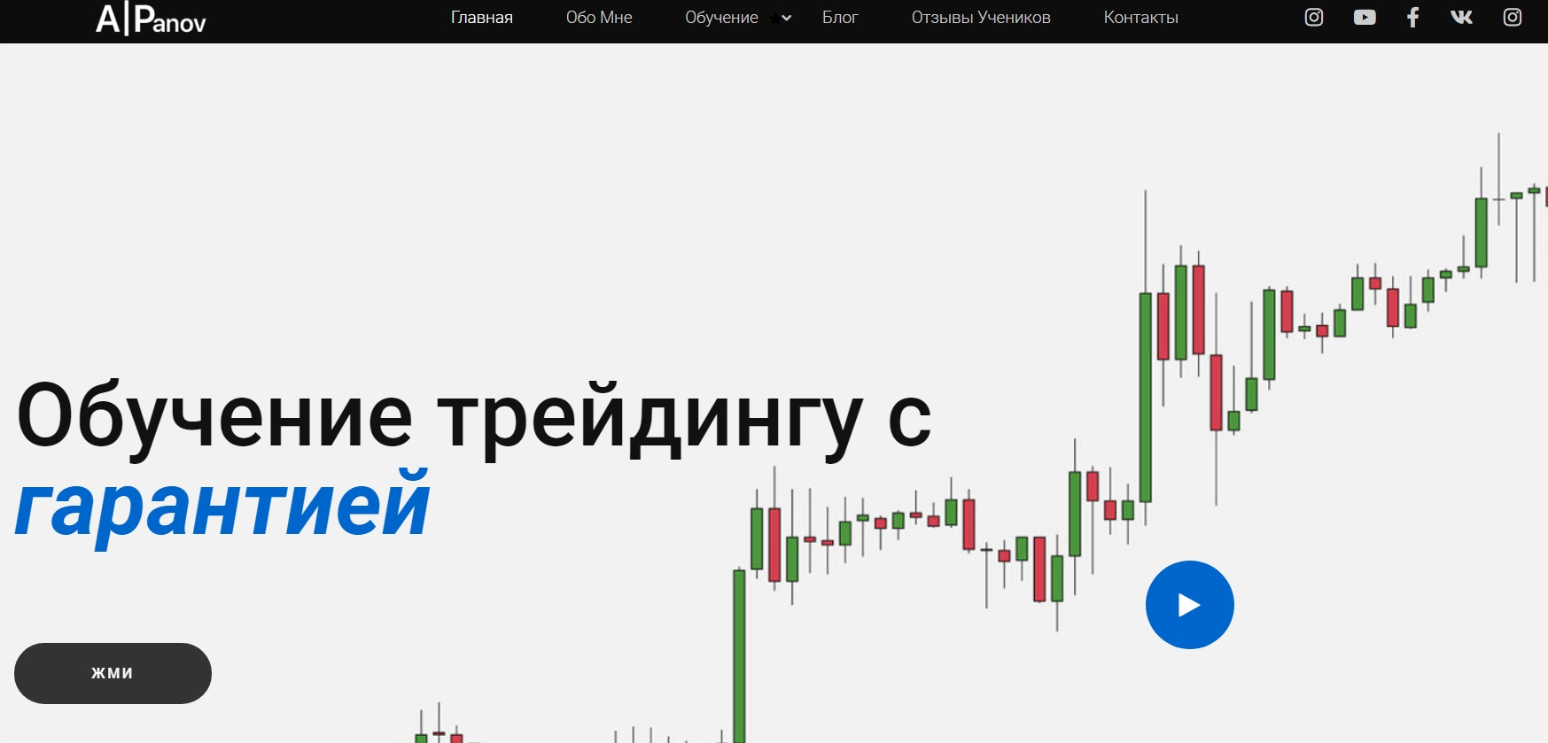 официальный сайт fantastictrader.ru