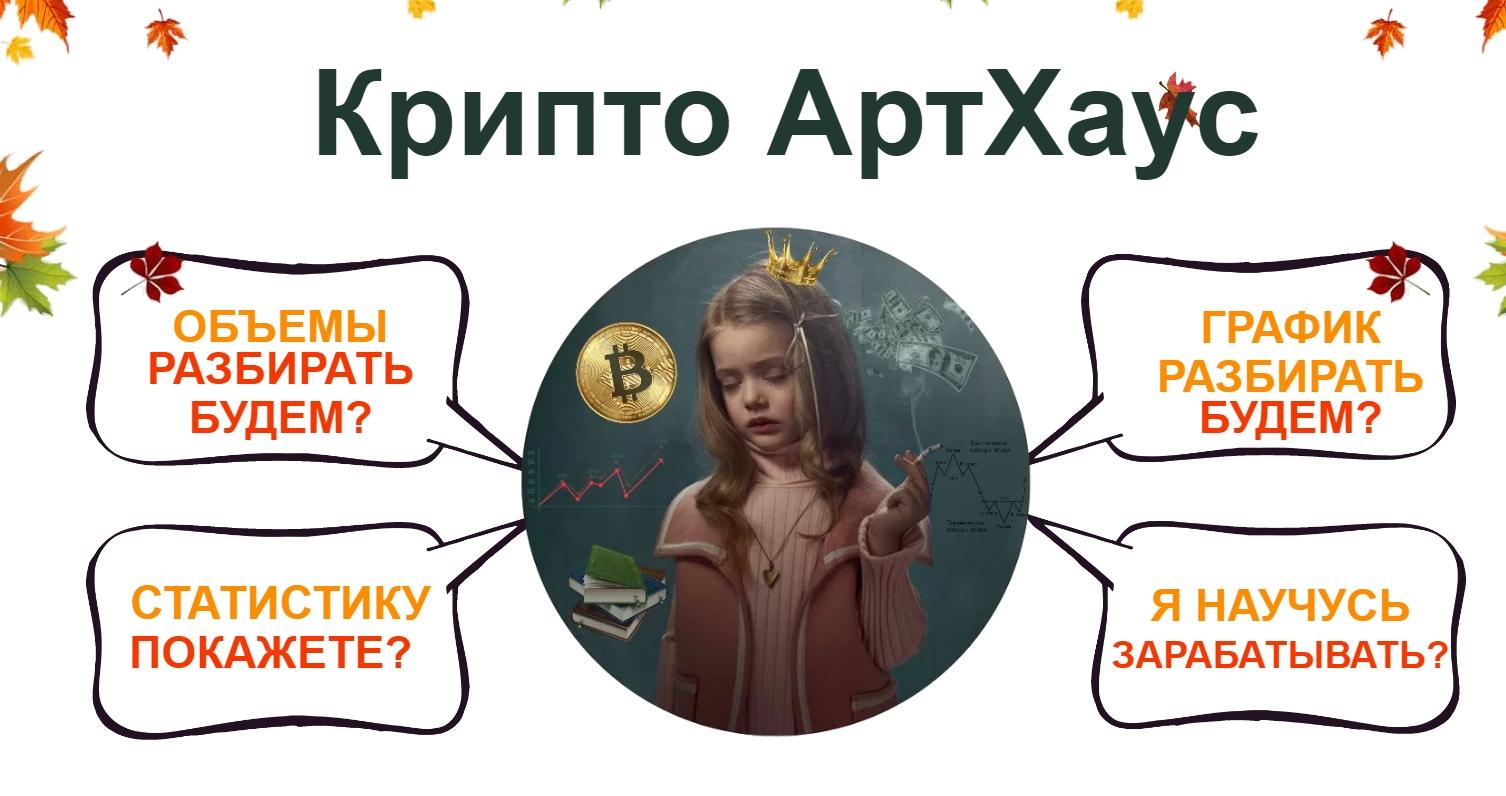 Сайт трейдера Екатерины Костевич