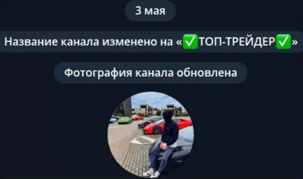 Телеграмм канал Егора Курского