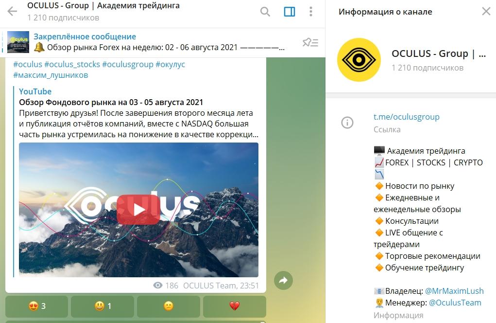 Телеграмм канал Максима Лушникова