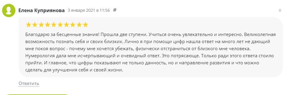 Vkuz.info отзывы